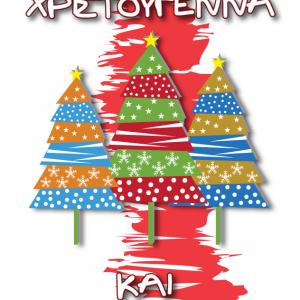 A8092-CHRISTMAS