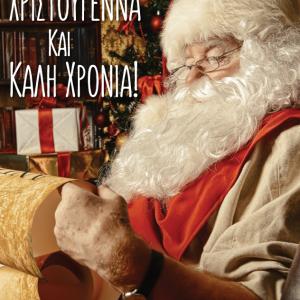 A8127-CHRISTMAS